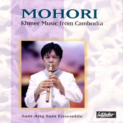 Mohori: Khmer Music from Cambodia