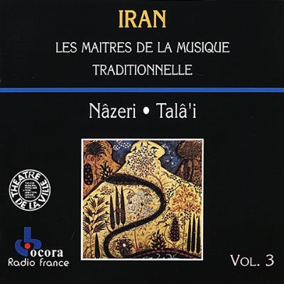 Masters of Traditional Music, Vol. 3