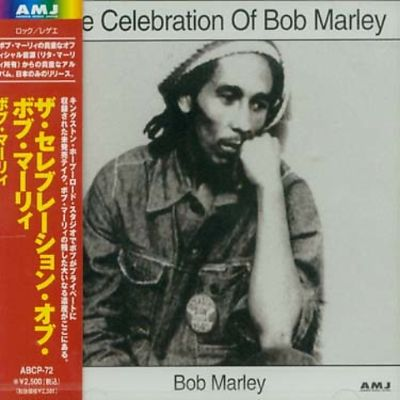 Celebration of Bob Marley [Alex]