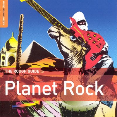 Planet rock dating site