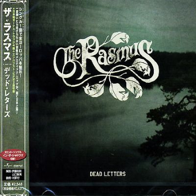 Dead letters bonus tracks the rasmus release info allmusic dead letters bonus tracks malvernweather Image collections