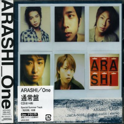 Arashi | Album Discography | AllMusic