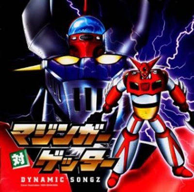 Mazinger vs. Getter