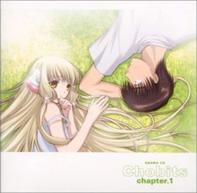 Chobits Drama CD