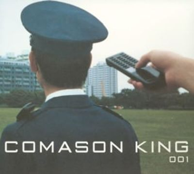 Comason King 001