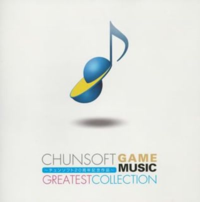 Chunsoft 20th Anniversary Game Music Collection