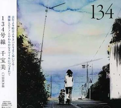 Route 134