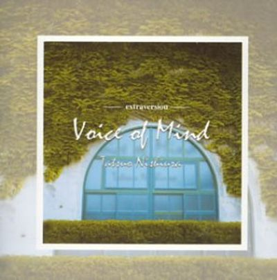 Voice of Mind Extra Verion