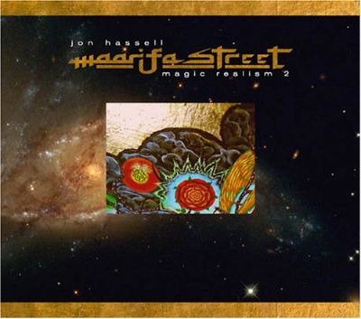 Maarifa Street: Magic Realism, Vol. 2