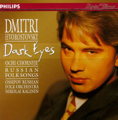 Dark Eyes: Russian Folk Songs - Dmitri Hvorostovsky ...