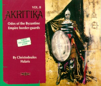 Akritika: Odes of the Byzantine Empire Border Guards, Vol. 2