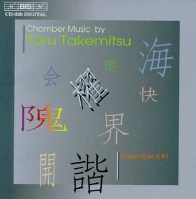 Chamber Music by Toru Takemitsu