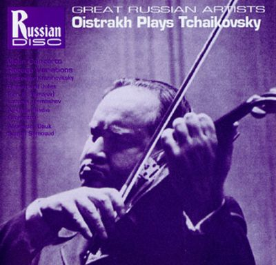 Tchaikovsky: Violin Concerto/Rococo Variations/Romeo And Juliet