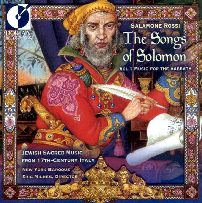 Lamnatseach binginot mizmor shir, psalm setting (from The Songs of Solomon)