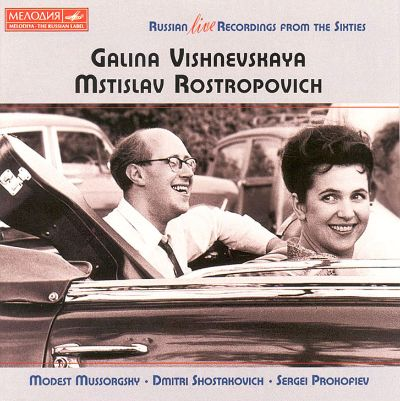 Live Russian Recordings from the Sixties