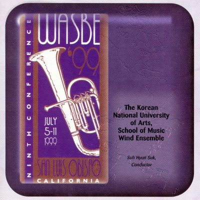 WASBE '99: The KNUA School of Music Wind Ensemble