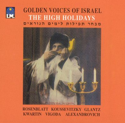 Golden Voices of Israel: The High Holidays