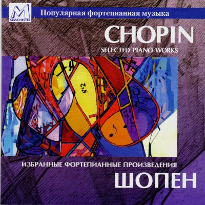Chopin: Selected Piano Works