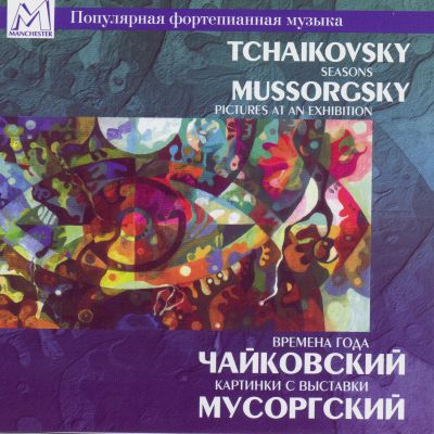 Tchaikovsky: Seasons; Mussorgsky: Pictures At An Exhibition