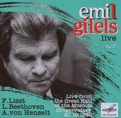 Emil Gilels: Live from the Great Hall of Moscow Conservatory, 20.10.1980