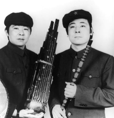 Guo Brothers