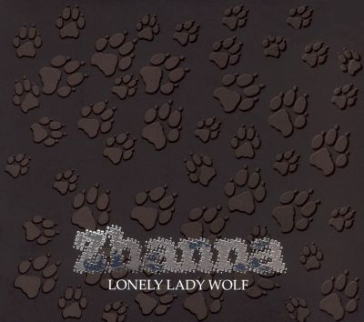 Lonely Lady Wolf