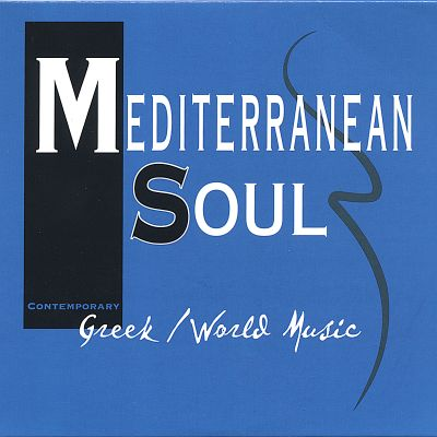 Contemporary Greek/World Music