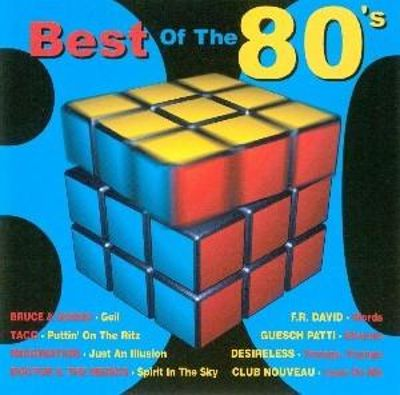 Best of the '50s and '60s, Vol. 2 [Performer's Choice]