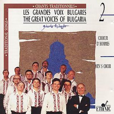 Great Voices of Bulgaria, Vol. 2