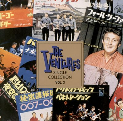 The Ventures Single Collection, Vol. 2