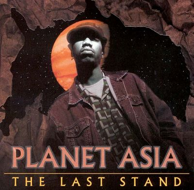 Last Stand EP
