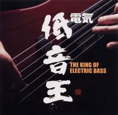 King of Electric Bass
