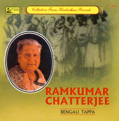 Bengali Tappa - Ramkumar Chatterjee | Songs, Reviews, Credits | AllMusic