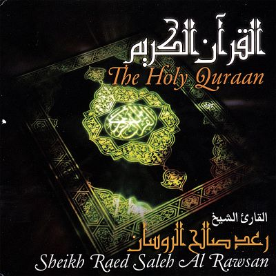 The Holy Quraan