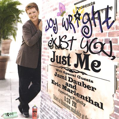Just You, Just Me