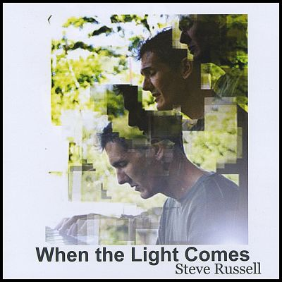 When the Light Comes