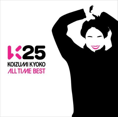 K25: All Time Best