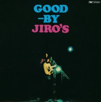 Good-By Jiros