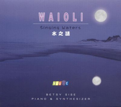 Waioli: Singing Waters