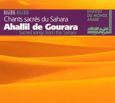 Sacred Songs from the Sahara