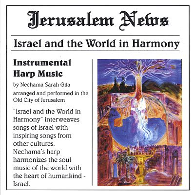 Israel and the World in Harmony