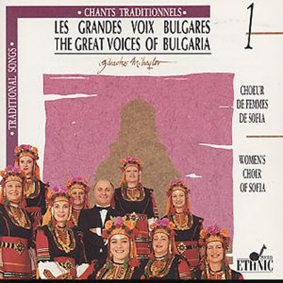 Great Voices of Bulgaria, Vol. 1