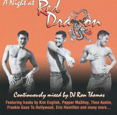 A Night at the Red Dragon
