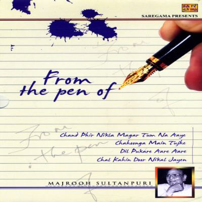 From the Pen Of....