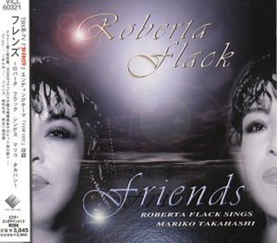 Friends: Roberta Flack Sings Mariko Taka