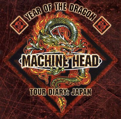 Year of the Dragon: Japan Tour Diary