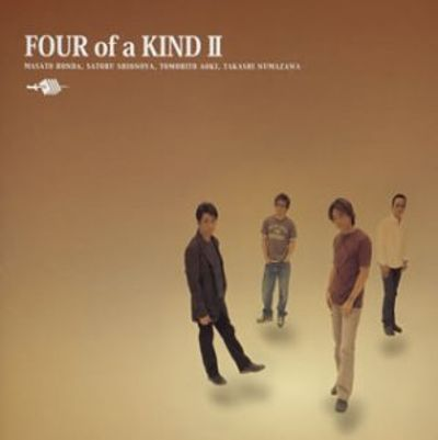 Four of a Kind, Vol. 2