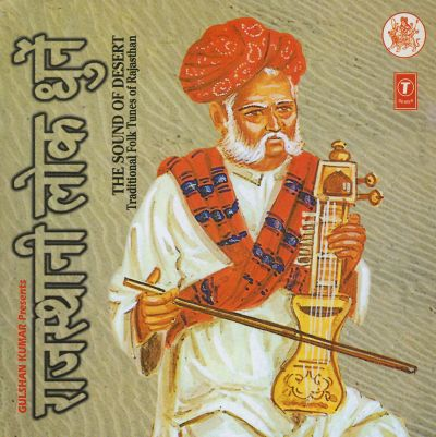 The Sound of Desert: Traditional Folk Tunes of Rajasthan