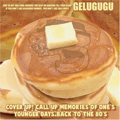 Cover Up! Call Up Memories of One's