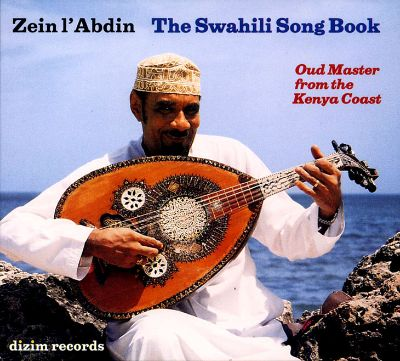 The Swahili Song Book